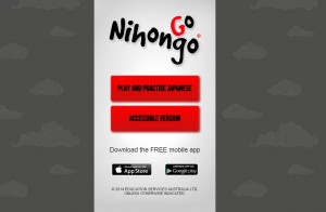 nihongogo